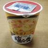 セブンイレブン限定 サンヨー食品 『サッポロ一番 塩らーめん カルボナーラ風』