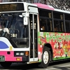 和歌山バス 611