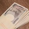 お金の大切さを学ぶ『闇金ウシジマくん』で好きなエピソード