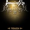 舞台は3の300年後『ロマンシング サガ リ・ユニバース』始めました