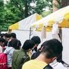 僕たちは永遠の文化祭の前日を生きている(mstdn.jpによせて)前編