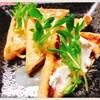 低糖質!簡単美味い!油揚げピザ風ガーリッククリームチーズ【食事&体重記録】