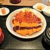 【みそかつ推しのお店】矢場とん 名古屋城 金シャチ横丁店
