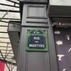7月16日 マルティール通り٩(๑❛ᴗ❛๑)۶