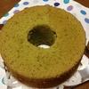 抹茶のシフォンケーキとラムレーズンのケーキ