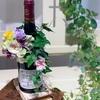 【食卓を彩る♪】ワインやシャンパンに!ボトルフラワー✨