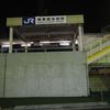 新歴史公園-61-綾羅木郷遺跡公園    2015/1/5