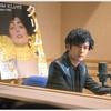 『クリムト展 ウィーンと日本1900』音声ガイド挑戦
