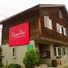 【オススメ5店】米沢(山形)にあるイタリアンが人気のお店