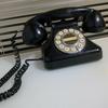オフィス固定電話の意義は信頼?
