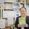 第349回  藤女子大学 人間生活学部 人間生活学科 准教授 船木幸弘さん