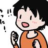 【8分あれば人生は変わりうる 萌えコンゴリヤクセミナー東京 プチセッション1ダース】
