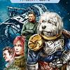 【SF小説】感想「《ラヴリー・ボシック》発進!」(宇宙英雄ローダン・シリーズ 632巻)(2021年1月7日発売)