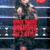 (売り切れ注意)安室奈美恵アーカイブス Vol.2 STYLE、楽天市場激安で入手するならココ