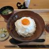 【奈良TKG】 雪丸茶屋 さん 2021年5月