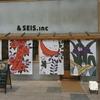 酒と銀シャリ せいす / 札幌市中央区南2条西6丁目 住友狸小路プラザハウス