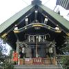 築土神社(千代田区/九段下)の御朱印と見どころ