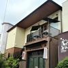 【湘南・鎌倉市】ノマドワーカー必見!鎌倉の拠点にしたい静かで美味しい穴場スポット『Siblings Kamakura』【通いのデュアルライフ】