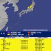 【津波注意報】6月18日22時22分頃に山形県沖を震源とするM6.8の地震が発生!気象庁の発表した各地の満潮時刻と津波到達時刻がこちら!満潮時間の19日05時~06時は要注意!!