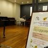 ピアノ&音楽教室ブログVol.70 「イベント準備中」
