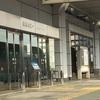 朝の羽田空港