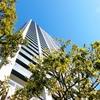 「マンション購入!住宅ローンは、短期金利を選ぶべき4つの理由」