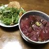 鉄火丼とサラダ