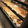 ホテルメイドの3つ星のパン Pierre gagnaire pains et gateaux  六本木・溜池