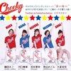 """ボルカホン ラインダンスユニット""""Cheeky""""『ボルカホンラインダンスプロジェクト Vol.6』ライヴ前日"""