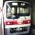 今日は何の日<鉄道編>11月28日、神戸電鉄開業