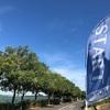 第12回UP RUN彩湖マラソン大会