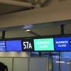 シンガポール旅行記3 ANA ビジネスクラス 搭乗記 < 成田 (NRT)⇒ シンガポール (SIN)>