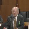 伊藤元副委員長、2つの法案で国会参考人招致