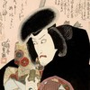 「伊賀寿太郎」の読み