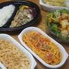 【浦和区】「サムシング クアトロ」でイタリアンのテイクアウト!定番のサラダが泣けるほどおいしい