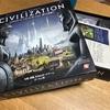 CIVILIZATIONの新しいボドゲが発売されているぞ!!!「シヴィライゼーション:新たな夜明け」
