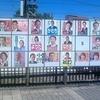 松原市会議員選挙始まる