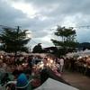 チルバマーケット