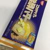 ココナッツサブレ 発酵バター味