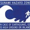 アメリカでドライブ!西の果ての車窓: 津波対策