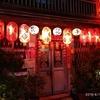 台南観光(安平古堡、夜の神農街etc)