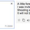 aikoさんのフリーライブに行ってきたのでgoogle翻訳で遊びました