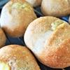 チーズパンの手ごねレシピ◎アレンジ・温め方・冷凍について ライ麦の生地もおすすめ