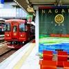 清流長良川を感じる長良川鉄道の「観光列車ながら」 乗車体験レポート!