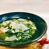 ホットクックレシピ♪モロヘイヤスープ