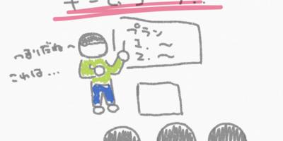 【東京ぐらし】Part3 世の中バカばっかり