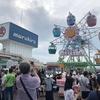 丸広百貨店川越店の屋上遊園地「わんぱくランド」最終日、閉園の様子