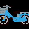【自転車|廃棄】自転車の廃棄をあさひに依頼する