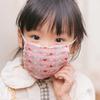 みんなどうしてる?大気汚染の中国で子育て。秋冬を乗り切るコツ