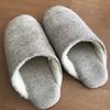 【素足で心地よく暖かいウール100%】無印ウールボアスリッパ